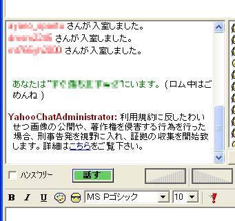 20040323.jpg