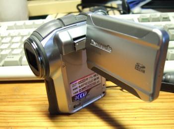 SDR-S200